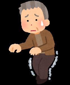 パーキンソン病の高齢者